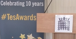 HoC-TES-Awards-Room_262x135_acf_cropped